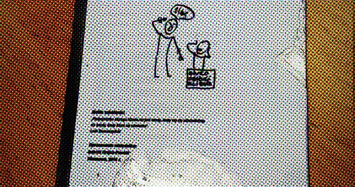 PaperArtist_2016-03-17_12-04-43